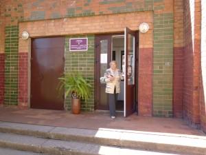 Библиотека-филиал №8 имени К. Д. Бальмонта