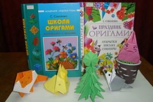 10_origami_1