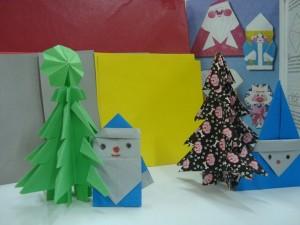 10_origami_3