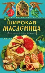 10_maslenitsa_2