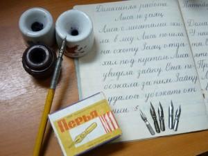 10_literatura_project_4