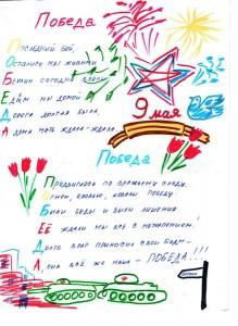 10_deti_poety_14