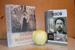 12_chehov_ziv_kino9