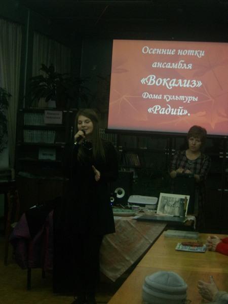 Литературно-музыкальный вечер «Пусть будет теплой осень жизни» цикла «Липовские вечера»