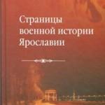 10_book