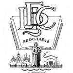 логотип Централизованная библиотечная система города Ярославля