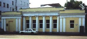 filial10_yaroslavl_2
