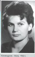 portret1963