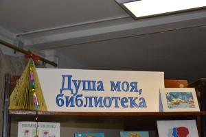 12_novgod3