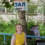 12_tushnova2