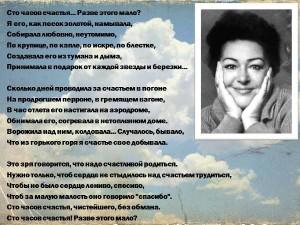 12_tushnova6