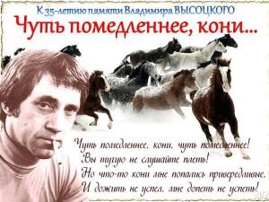 12_visotsky8