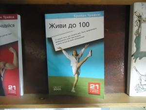 12_vistavki19