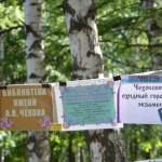 12_yaroslavl_3