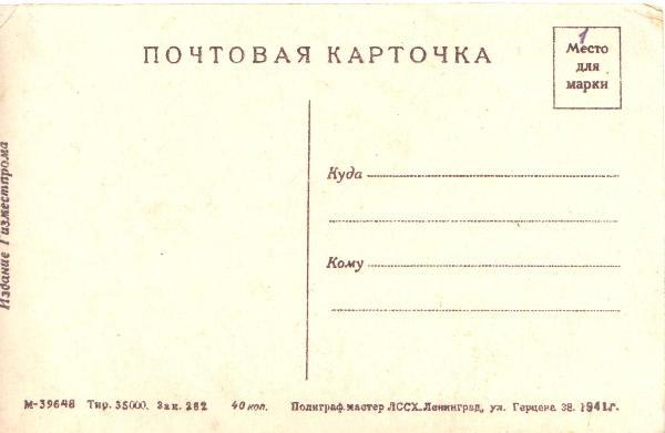 13_barkaev_6