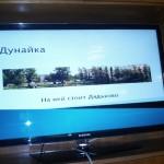 13_dunayka_1