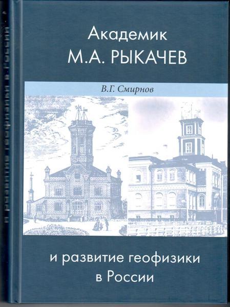 13_forum-dostoevskiy_2