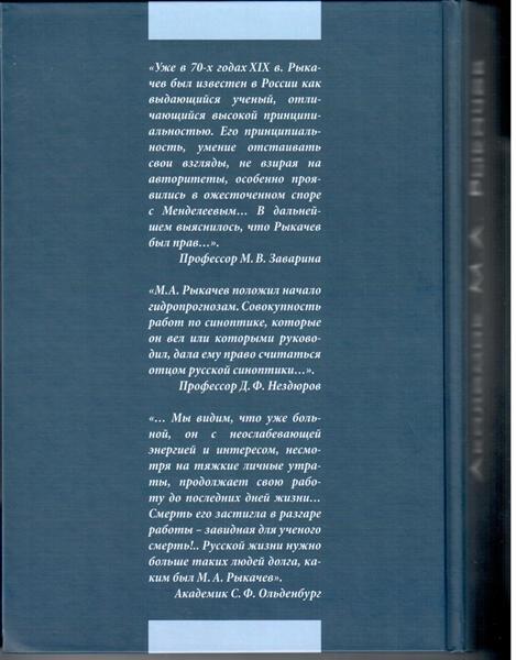 13_forum-dostoevskiy_3