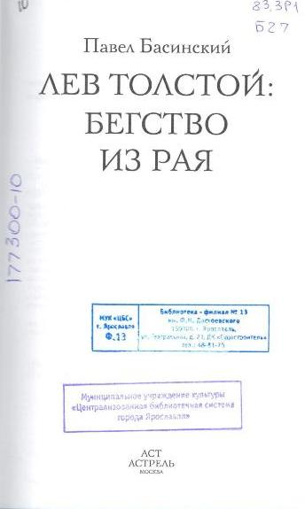 13_library_3