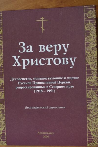 13_neperemoloty_11