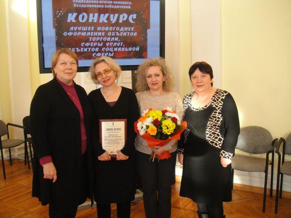 Библиотека им маяковского конкурс