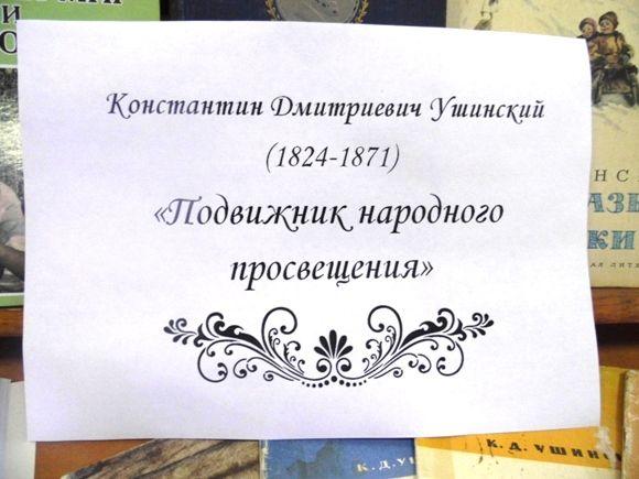 14_uwinsky_2