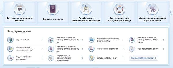 «Электронные источники информации»