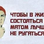 Диспут «Нам не дано предугадать, как слово наше отзовется»
