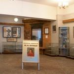 Юбилей музея «Наше наследие»