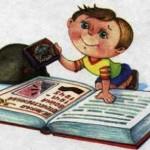 Обзор книг о войне для учащихся