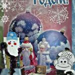 Новогодняя книжная инсталляция «Дед Мороз»