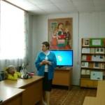 18_frolova_1