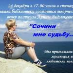 18_radzukevich