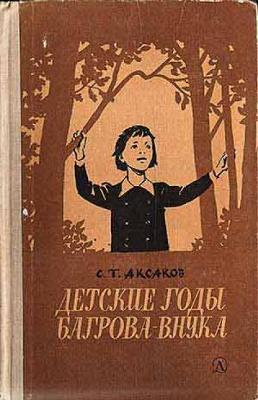 4_abramtsevo_4
