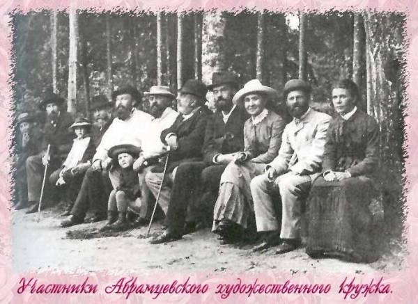 4_abramtsevo_7