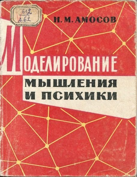 4_chas-zdorovya_7