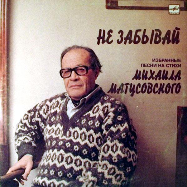 4_matusovskiy_2