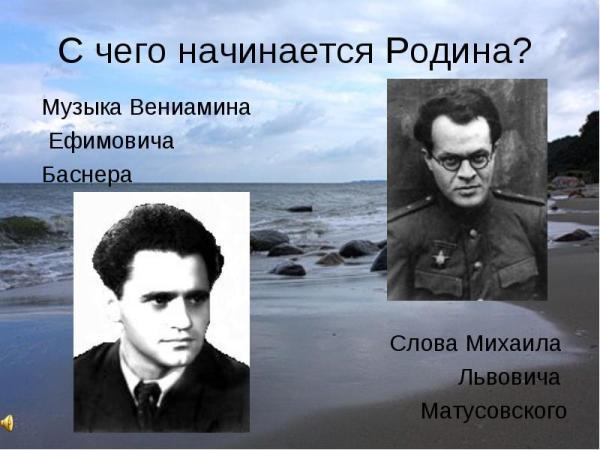 4_matusovskiy_3