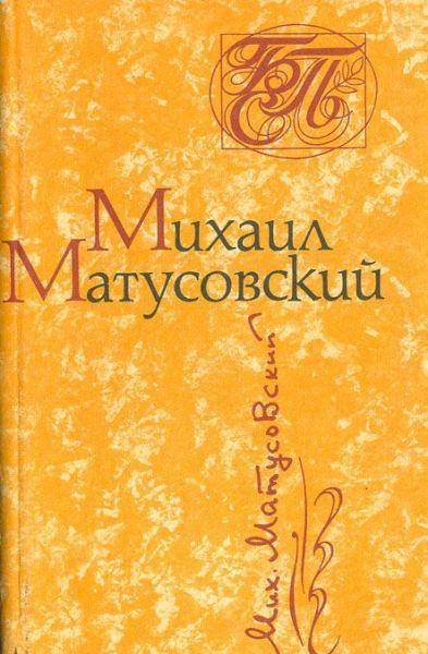 4_matusovskiy_4
