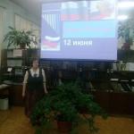 7_rus_2