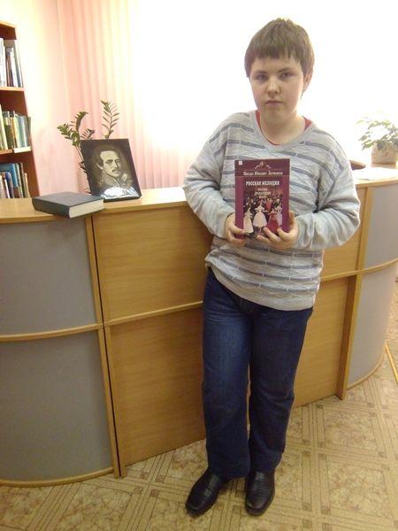 8_Lermontov_3