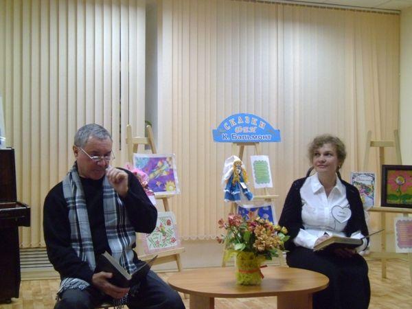 Библиокараван – 2015 в библиотеке им. К. Д. Бальмонта