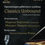 Classics_Unbound