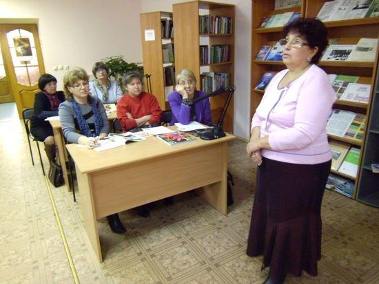 Педагогическая мастерская «Литературный гид»