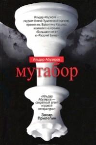abuzyarov