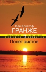 cb_ZhanKristof_Granzhe
