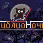 cb_biblionoch