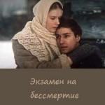 cb_kino_1