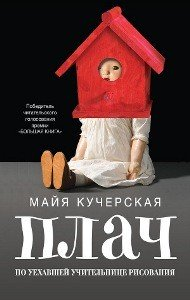 cb_kucherskaya