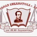 cb_lermontov